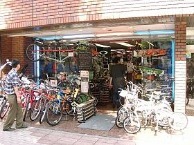 Photo of Perry Rubber Bike Shop - Savannah, GA, United States ...