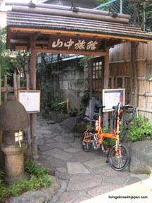 Japan09%20009.jpg